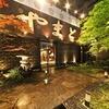 四季旬彩 やまと - 外観写真:和とモダンが融合したお洒落な入口『やまと』