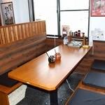 博多三氣 - テーブル席A