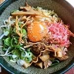 らーめん道場 - まぜ麺