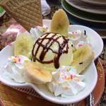 回転寿司 トピカル - バナナサンデー