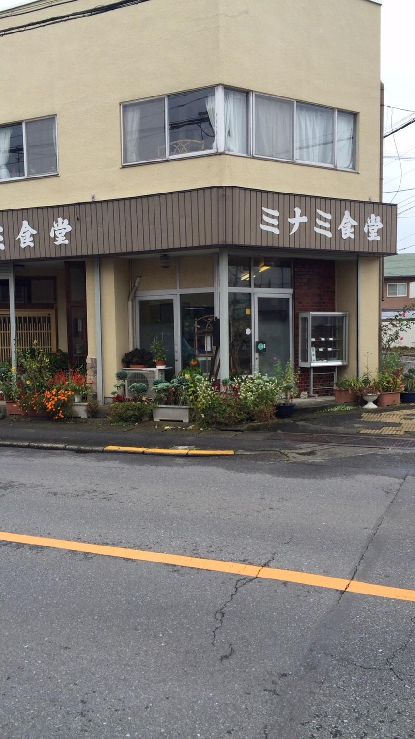 ミナミ食堂