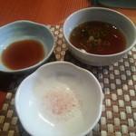 グランド シェフ - モンゴル塩が一番美味しかったです