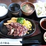 肉の松山 - 和牛ドライエイジングランプステーキランチ(2,000円)