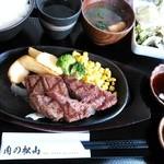 肉の松山 - 和牛サーロイン焼肉ランチ(1,550円)