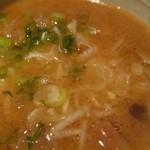 つけ麺屋 ちっちょ - 牛ホルモンつけ麺 スープ