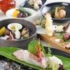 和食・酒 えん - 料理写真:お一人様一品ずつ提供する会席コース