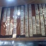 中華 味一 - 店の由来