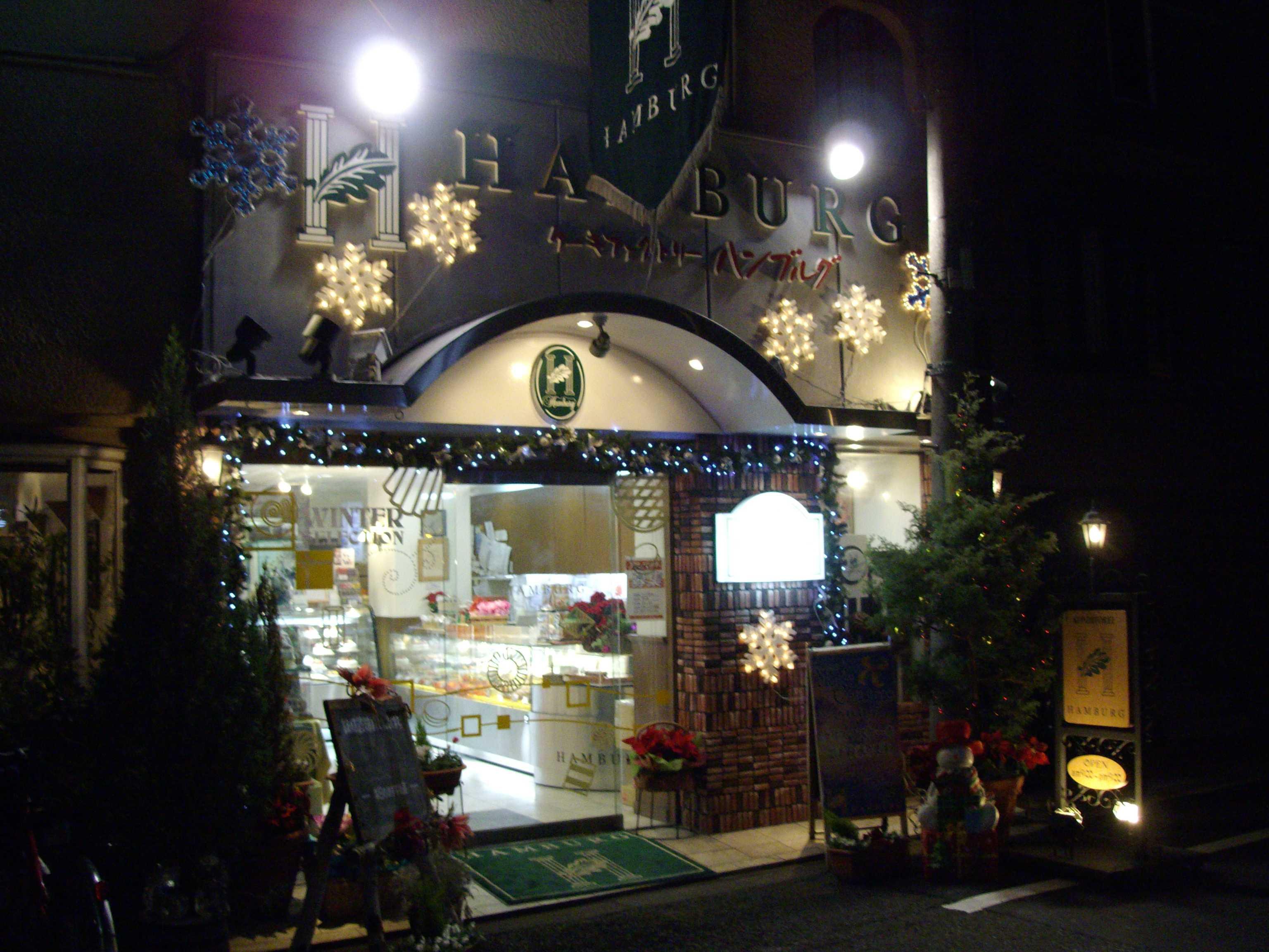 お菓子のアトリエ ハンブルグ 十三本店