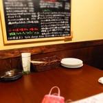 キッチン テラ - 店内