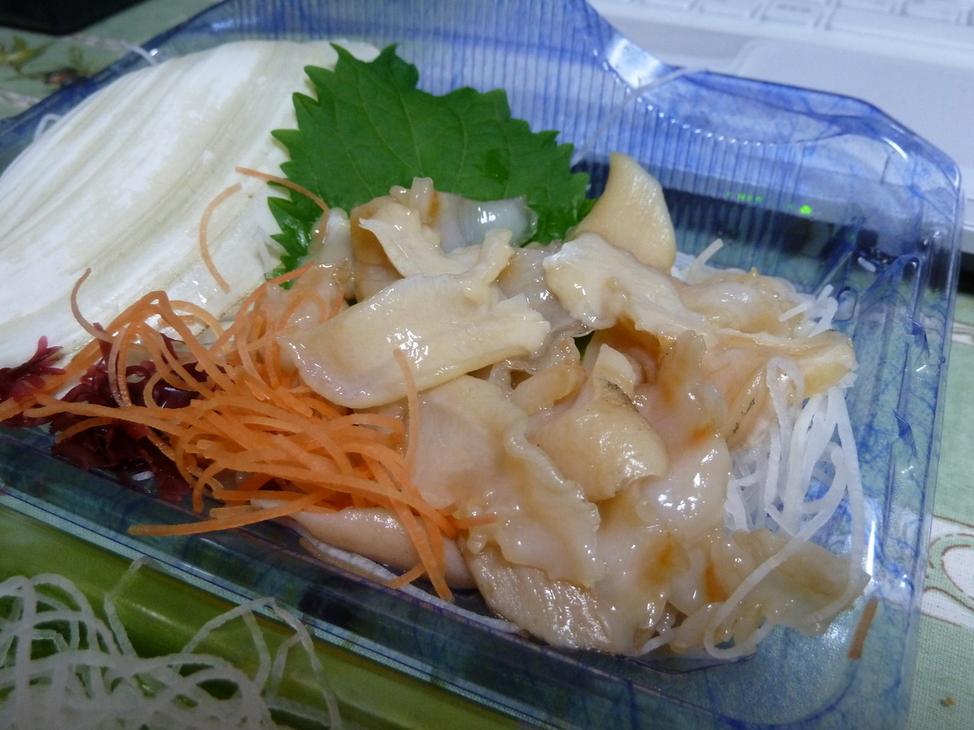 魚力海鮮寿司 草加ヴァリエ店