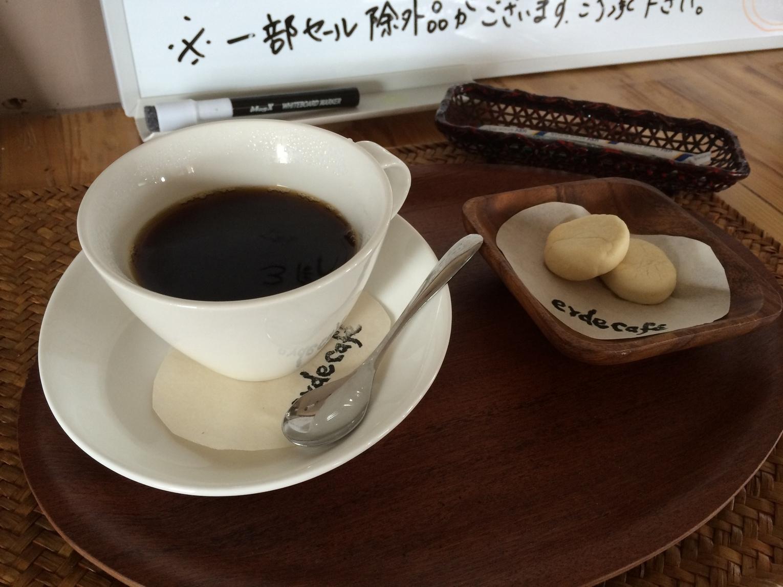 エアデ カフェ