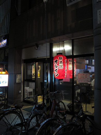 https://tabelog.ssl.k-img.com/restaurant/images/Rvw/31225/31225419.jpg