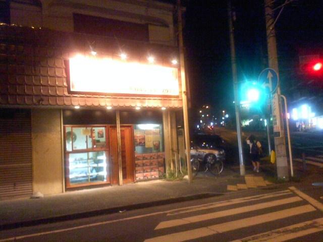 とり紀 竹山店