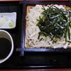 藪久 - 料理写真:きしざる