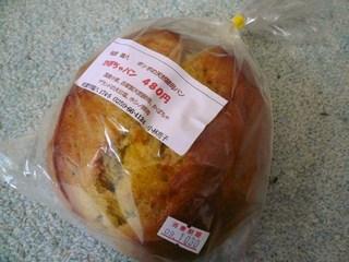 ポッポのパン