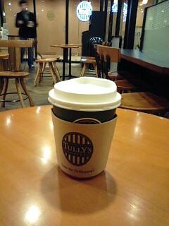 タリーズコーヒー 六本木1丁目店