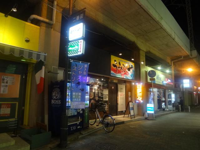 うみびや 鴻池新田店