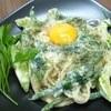 ZⅡ - 料理写真:本日のパスタ アボガドとインゲンのクリームソースパスタ(10/3)