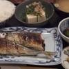 お食事処 明日香 - 料理写真:サンマ焼き定食