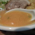 黒兵衛 - 味噌スープ