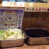 串かつ 末広 - 料理写真:キャベツとサラサラソース