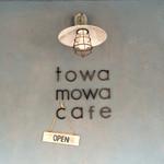 トワモワカフェ - フランス語で「君と僕」