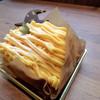 おんまいルーヴ - 料理写真:かぼちゃのモンブラン