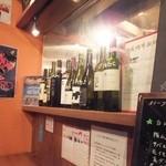 ブラーチェ・エ・ヴィーノ・ジジーノ - 全16席の店内