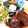 道々の輩 - 料理写真:ハンバーグ