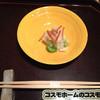 懐食 清水 - 料理写真:
