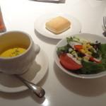 GINTO - スープ、サラダ、ミルクパン