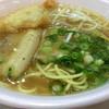 らぁめん 緑屋 - 料理写真:揚げ海老ワンタンラーメン