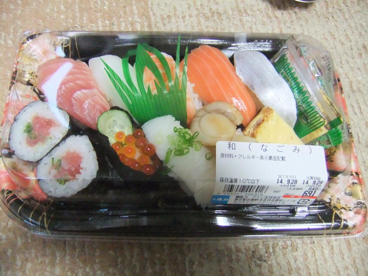 魚力海鮮寿司 アトレ吉祥寺店