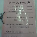 31273135 - メニュー -1-☆
