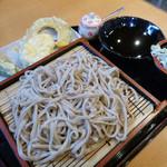 そば切り 高陣 - 野菜天(3種)そば 1,150円