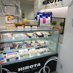 洋菓子のヒロタ  - バウムクーヘンもありますネッ!