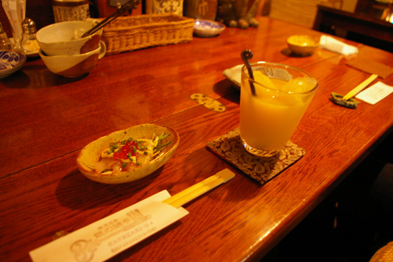 横濱酒房 銀の鍵亭
