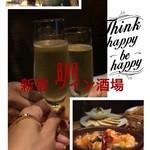 新宿ワイン酒場 - スパークリング