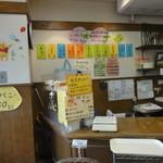 ビエント湘南 - 店内 カウンター コッペパンのトッピングは豊富です。オーダー後に作ってくれます。