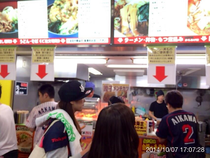麺や秀雄 内野3塁側