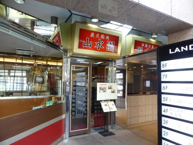 https://tabelog.ssl.k-img.com/restaurant/images/Rvw/31338/640x640_rect_31338041.jpg