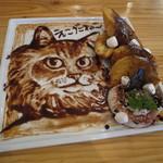 cica - カフェ・モカのフレンチ・トースト+チョコレート・ソースのえこだねこパパ1