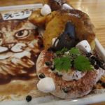 cica - カフェ・モカのフレンチ・トースト+チョコレート・ソースのえこだねこパパ2