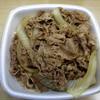 吉野家 - 料理写真:牛丼・特盛(持ち帰り)