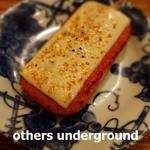 やきとん たつや - スパムチーズ