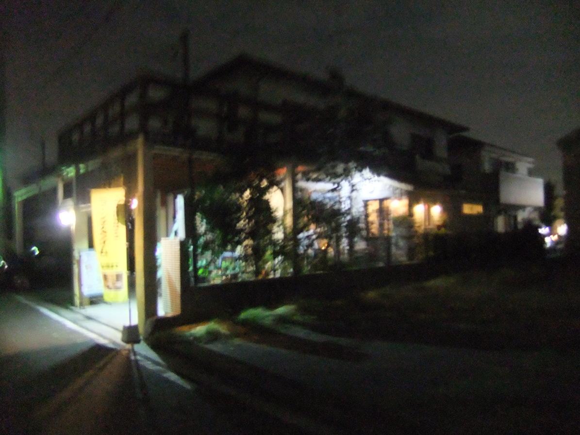 エズ村カフェ