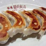 蘭苑飯店 - 焼き餃子