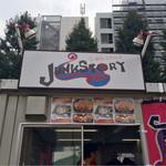 らーめんstyle JUNK STORY - (2014年大つけ麺博)