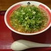 一こくラーメン泉や - 料理写真:味噌ラーメン(680円)