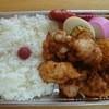 たきたて弁当 - 料理写真:サービス弁当 380円